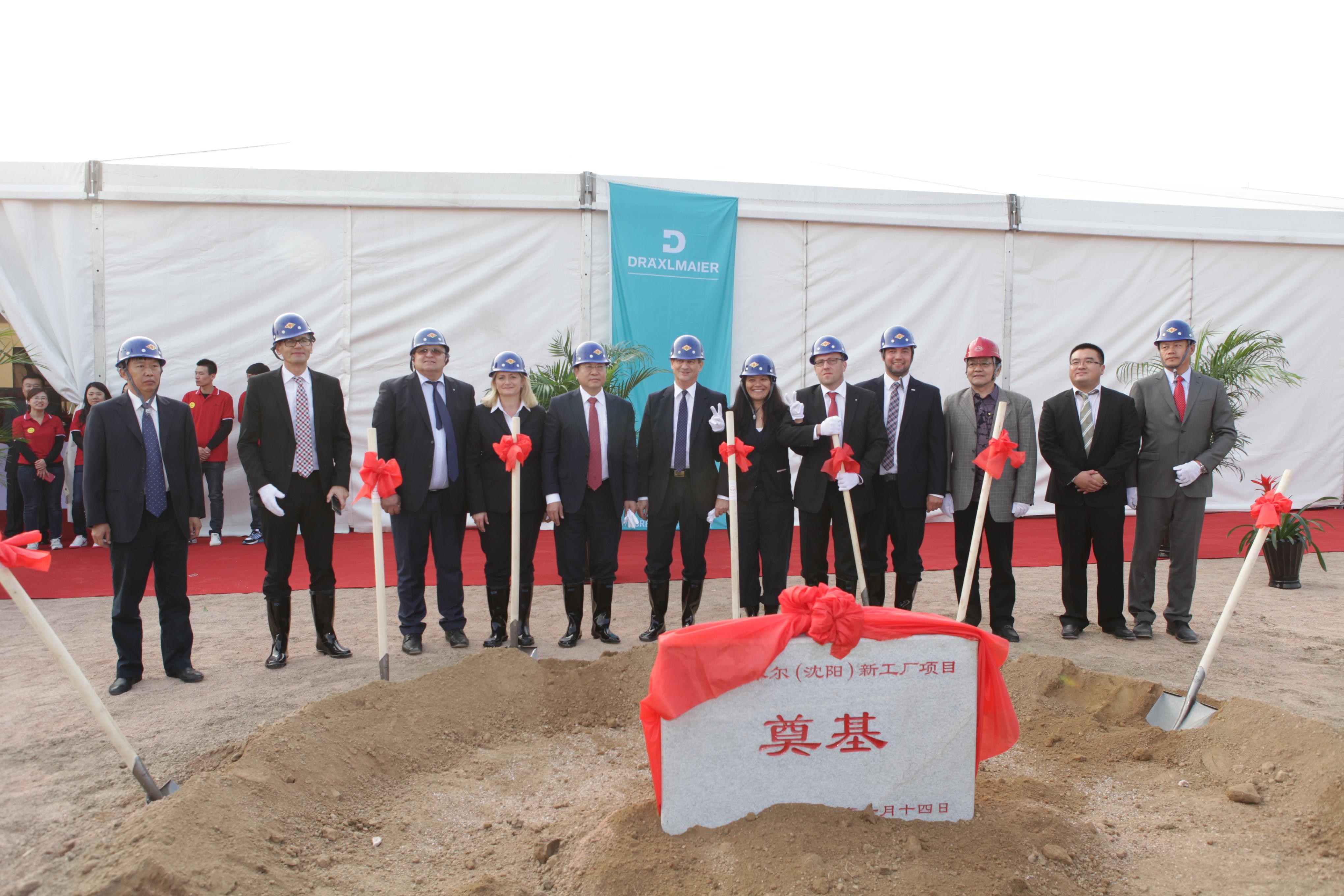 Grundsteinlegung Dräxlmaier in Shenyang