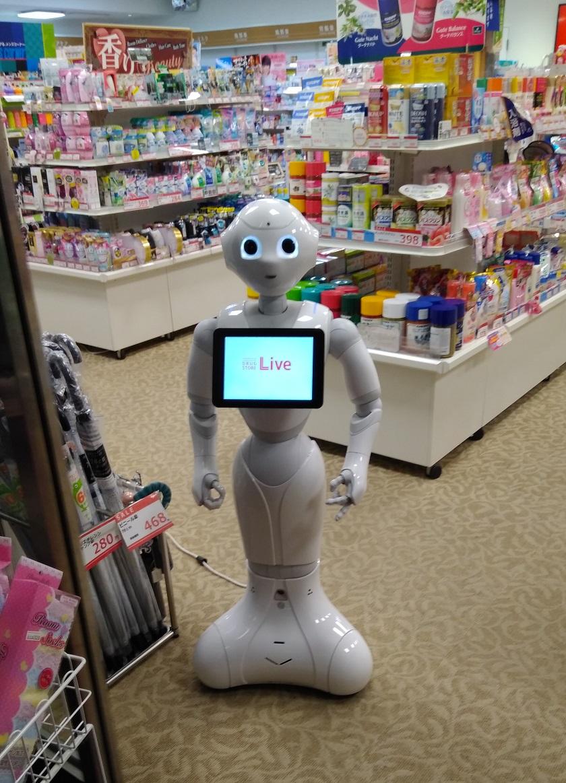 Serviceroboter in Japan