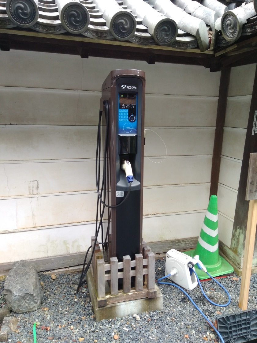 Elektrotankstelle in Japan